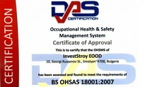 Certtificate BS OHSAS 1800-12007
